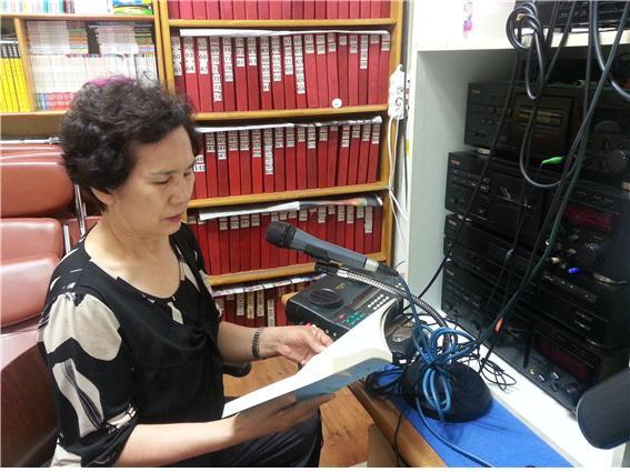 녹음도서사업.jpg